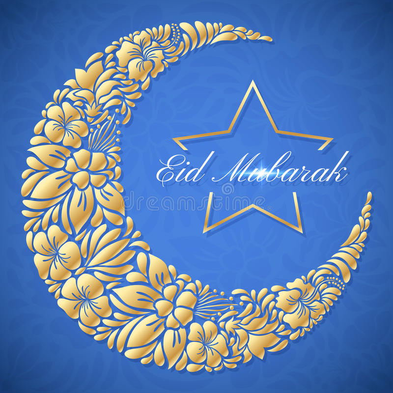De Islamitische feestelijke achtergrond van Eid Mubarak royalty-vrije illustratie