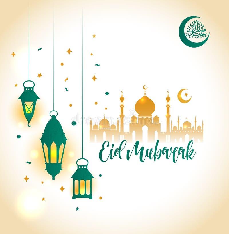 De Islamitische illustratie van Ramadan Kareem met 3d leuke lantaarn en ster en maan met moskee vertaling van het Arabisch royalty-vrije illustratie