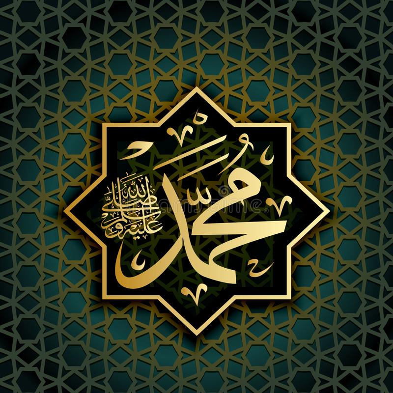De Islamitische kalligrafie Muhammad, sallallaahu 'alaihi WA sallam, kan worden gebruikt om Islamitische vakantievertaling te mak stock illustratie