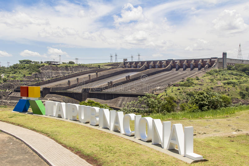De Itaipudam, Foz doet Iguacu, Brazilië stock afbeelding