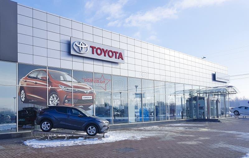 21 de janeiro de 2018 sala de exposições oficial do negócio de Ucrânia Kiev Toyota imagens de stock royalty free