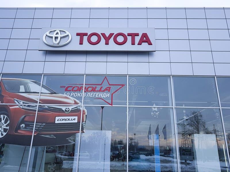 21 de janeiro de 2018 sala de exposições oficial do negócio de Ucrânia Kiev Toyota imagem de stock royalty free