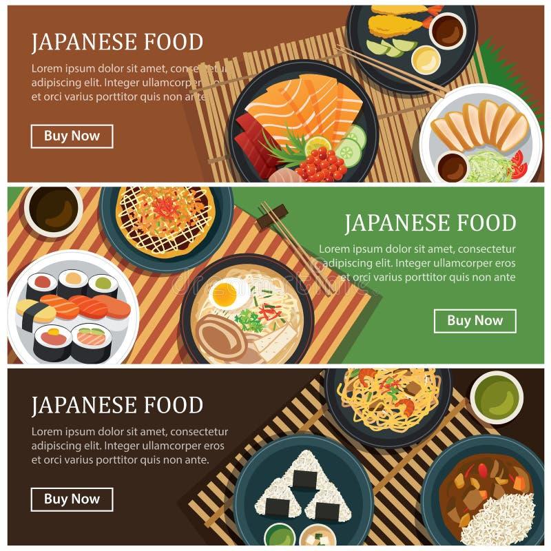 De Japanse banner van het voedselweb De Japanse coupon van het straatvoedsel vector illustratie