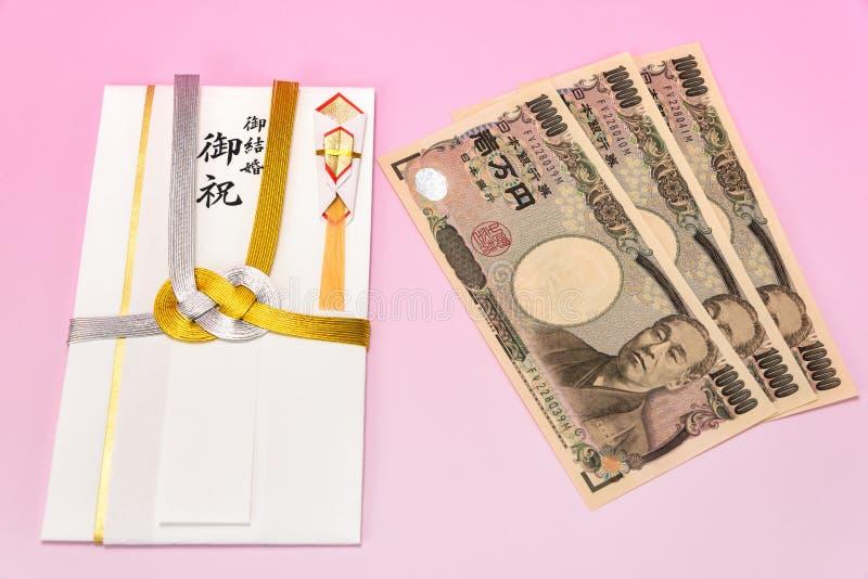 De Japanse giftenvelop en rekening van de Tienduizendtalyen royalty-vrije stock foto's