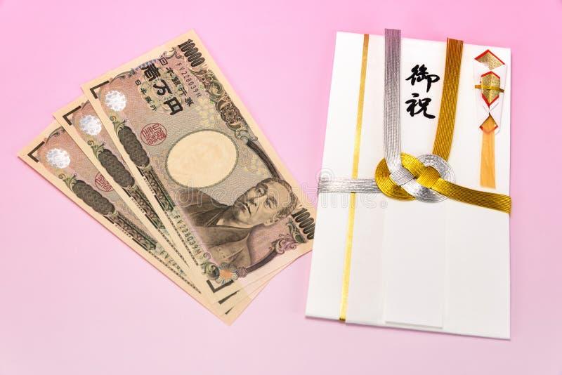 De Japanse giftenvelop en rekening van de Tienduizendtalyen royalty-vrije stock afbeeldingen