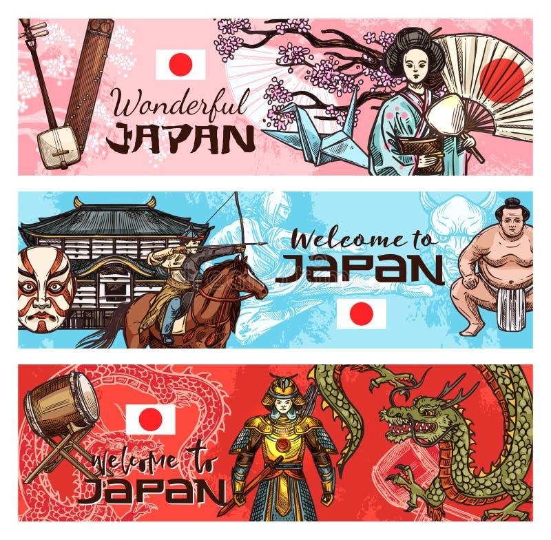 De Japanse nationale symbolen van reisbanners van Japan stock illustratie