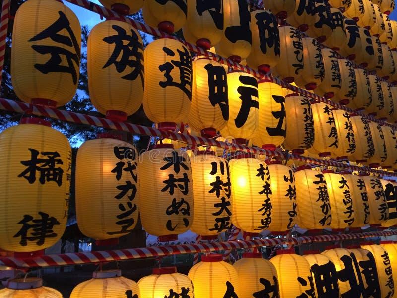 De Japanse traditionele achtergrond van Witboeklantaarns stock afbeelding