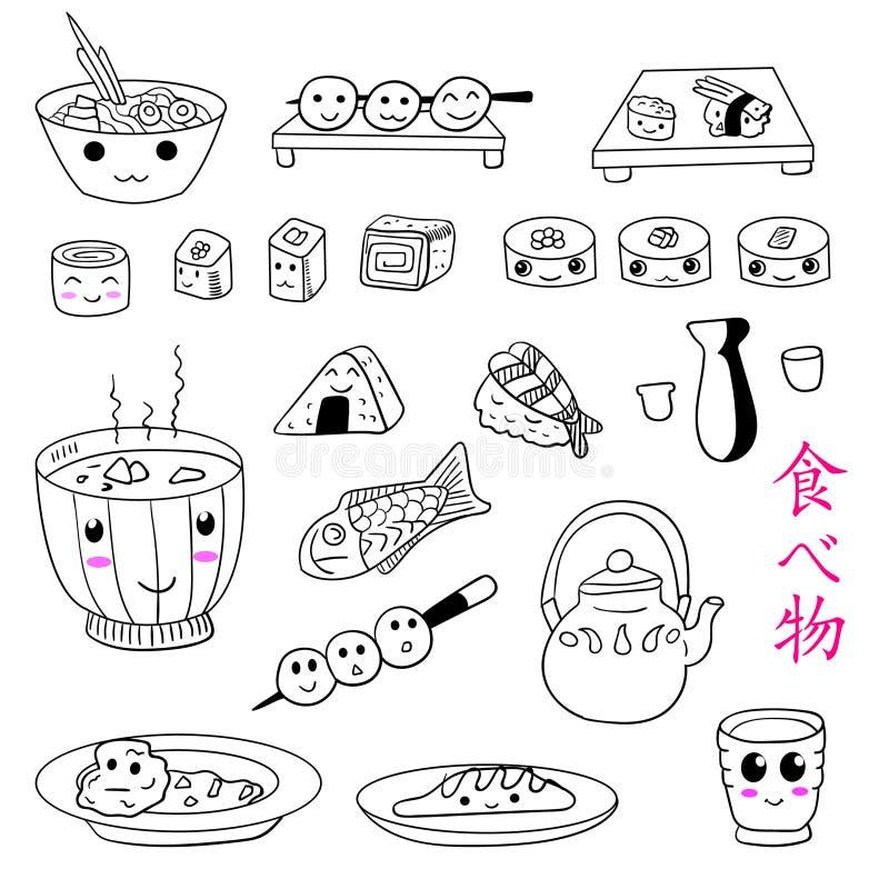 De Japanse VECTOR van de voedsel leuke krabbel plaatste met inschrijving op Japanse zwarte taal, stock illustratie