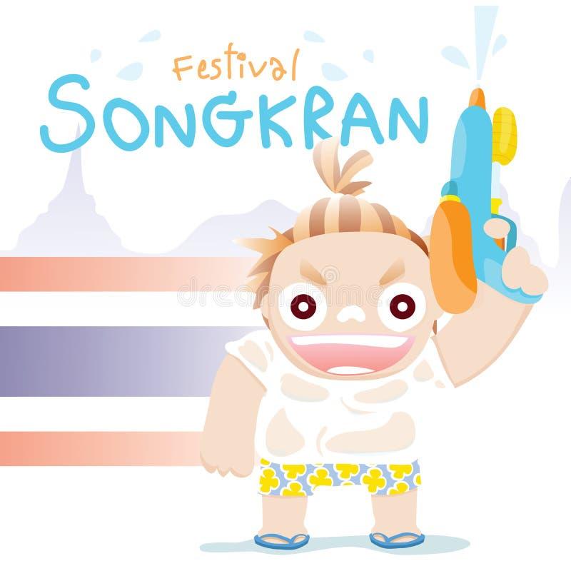 De jongen van het Songkranfestival royalty-vrije illustratie