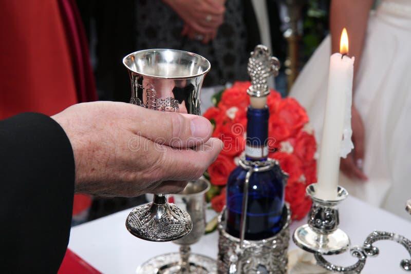 De Joodse Ceremonie van het Huwelijk stock afbeelding