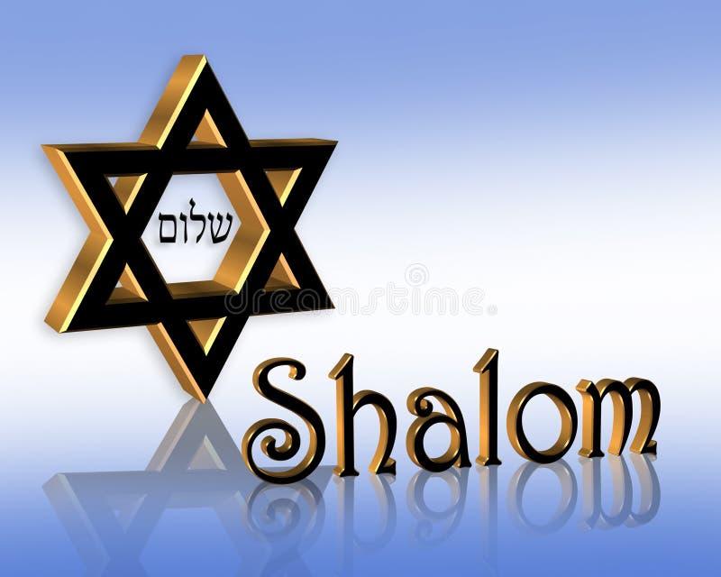 De Joodse Ster van Shalom van de Chanoeka stock illustratie