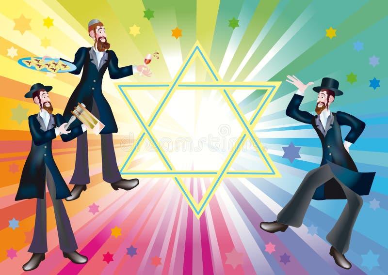 De joyeuses vacances Purim illustration stock