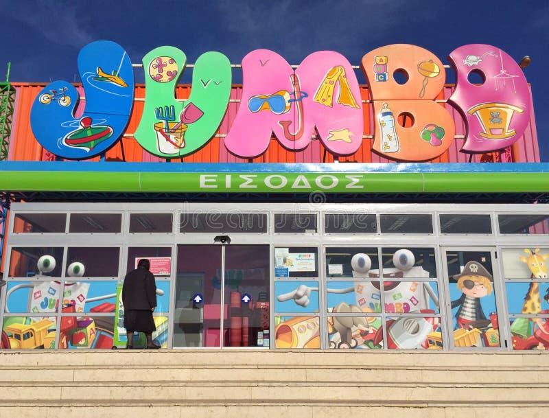De jumbo is stuk speelgoed opslagketting in Griekenland royalty-vrije stock afbeeldingen