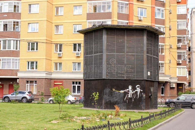 22 de junho de 2016, grafittis de MOSCOU, RÚSSIA Pulp Fiction Selfie pelo zumbido fotografia de stock