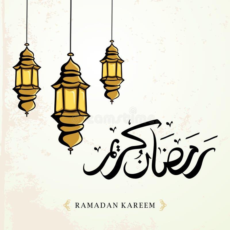 De kaart of de bannerontwerp van Ramadan Kareem met traditionele lantaarn decoratieve en Arabische kalligrafie en grunge uitsteke vector illustratie