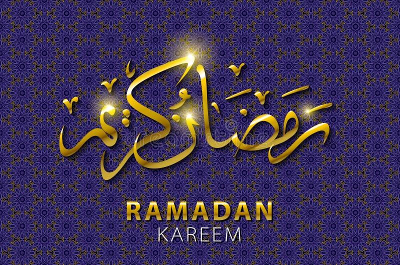 De kaart of de achtergrond van Ramadan Mubarak Greeting Vector illustratie