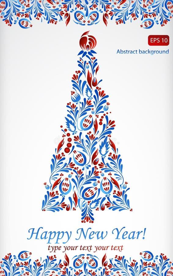 De kaart van de groet met abstracte nieuwe jaarboom stock illustratie