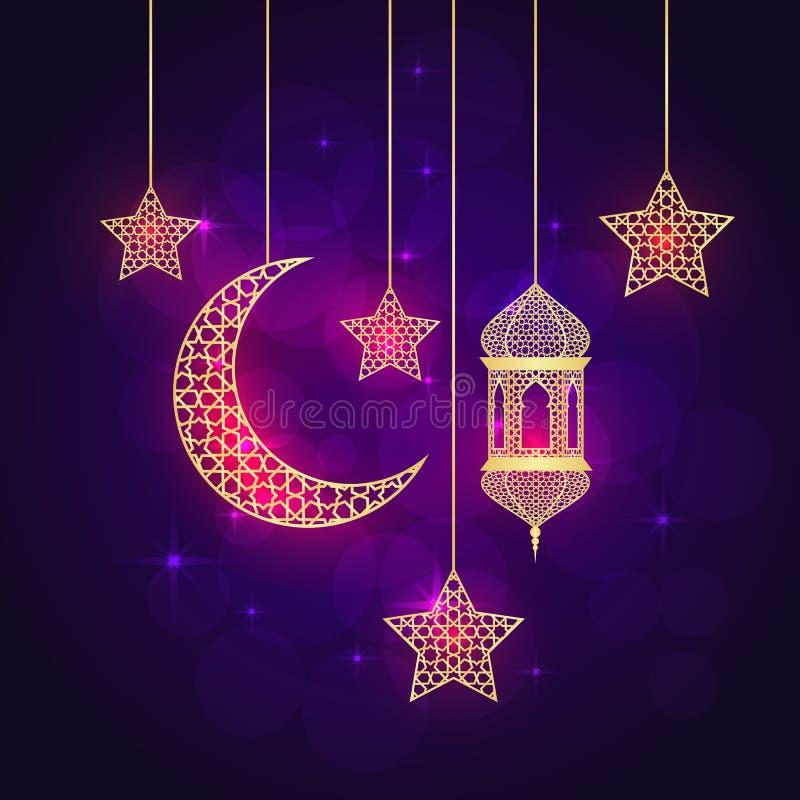 De Kaart van de Groet van de Ramadan