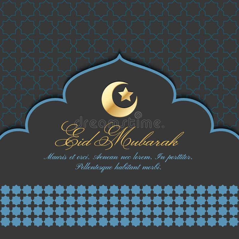 De Kaart van de Groet van Mubarak van Eid stock illustratie