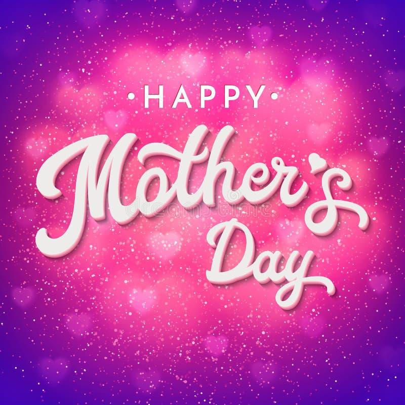 De kaart van de moedersdag met vage harten en confettien vector illustratie
