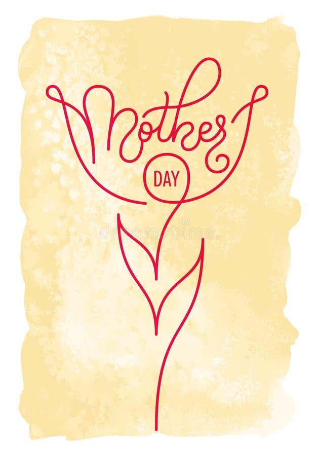 De kaart van de vakantiegift met hand het van letters voorzien Moeder` s Dag op een uitstekende waterverfachtergrond Malplaatje v royalty-vrije illustratie