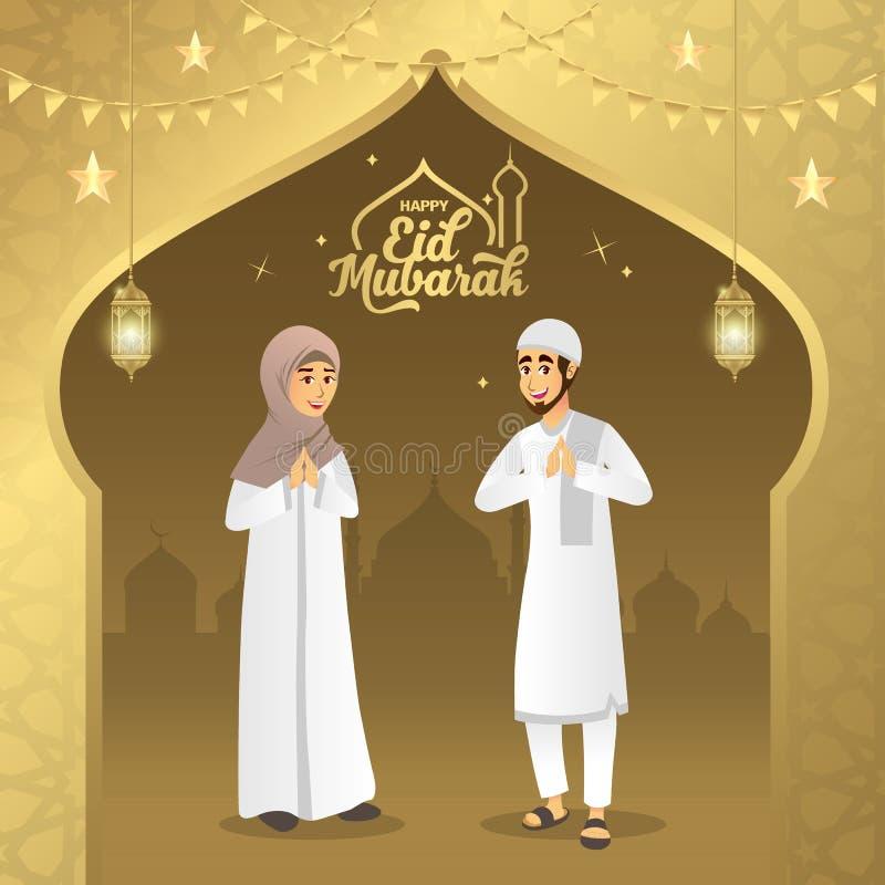 De Kaart van de Groet van Mubarak van Eid Beeldverhaal moslimpaar die Eid-al fitr op gouden achtergrond zegenen Vector illustrati royalty-vrije illustratie