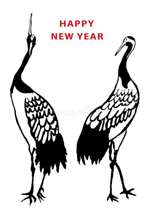 De kaart van het nieuwjaar Japanse kranen vector illustratie