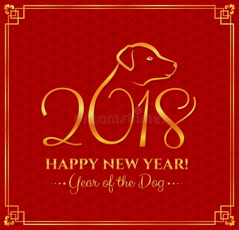 De kaart van de nieuwjaar 2018 groet met hond royalty-vrije illustratie
