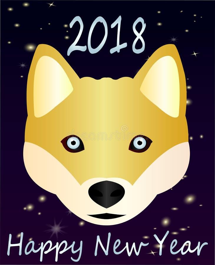 De kaart van de nieuwjaargroet met een Schor hond stock illustratie