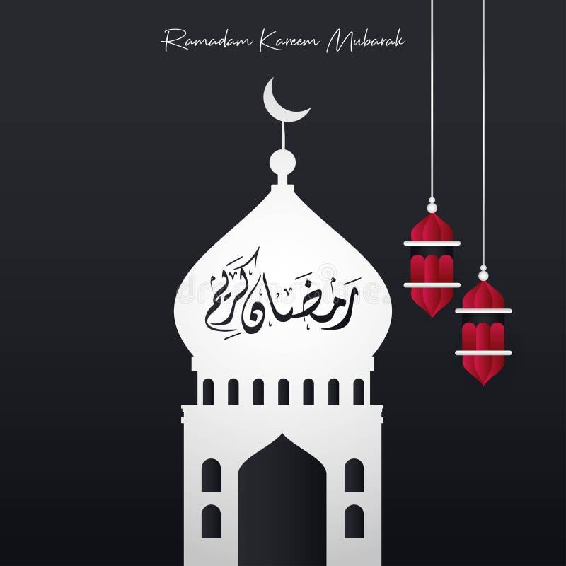 De Kaartachtergrond van Ramadan Kareem Mosque Minar/van de Pijler royalty-vrije illustratie