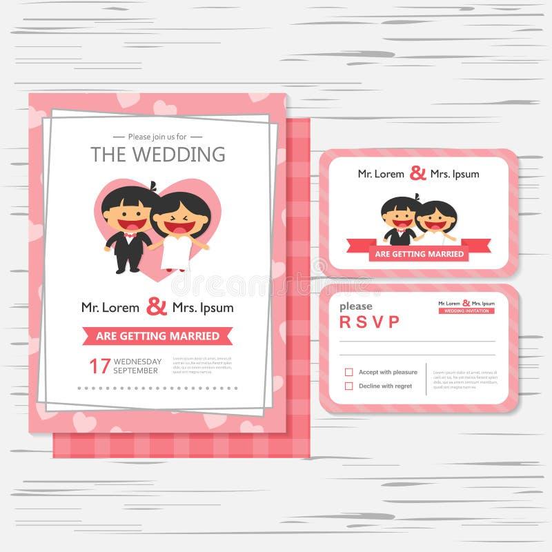 De kaartmalplaatje van de huwelijksuitnodiging met gelukkig jongen en meisje vector illustratie