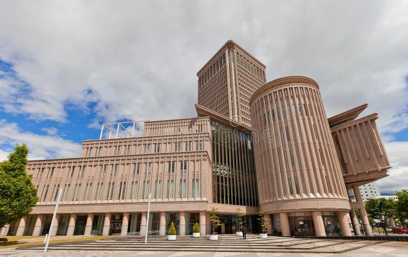 De Kajo Centrale bouw in Yamagata, Japan royalty-vrije stock foto