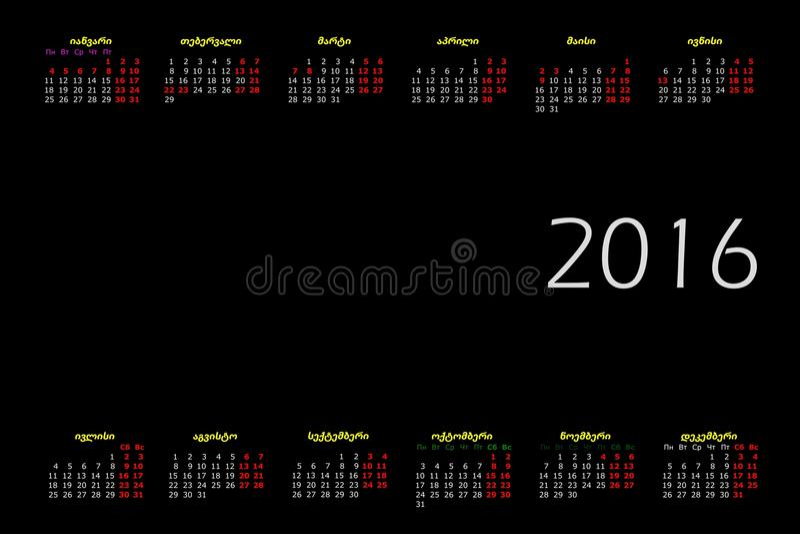 de kalender van 2016 royalty-vrije stock foto's