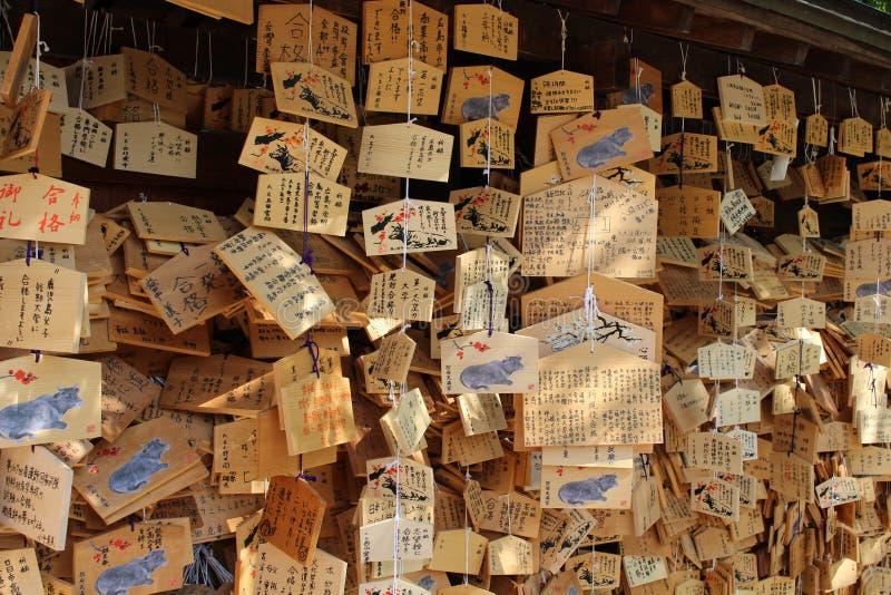 De kallade bönplattorna arkivbilder
