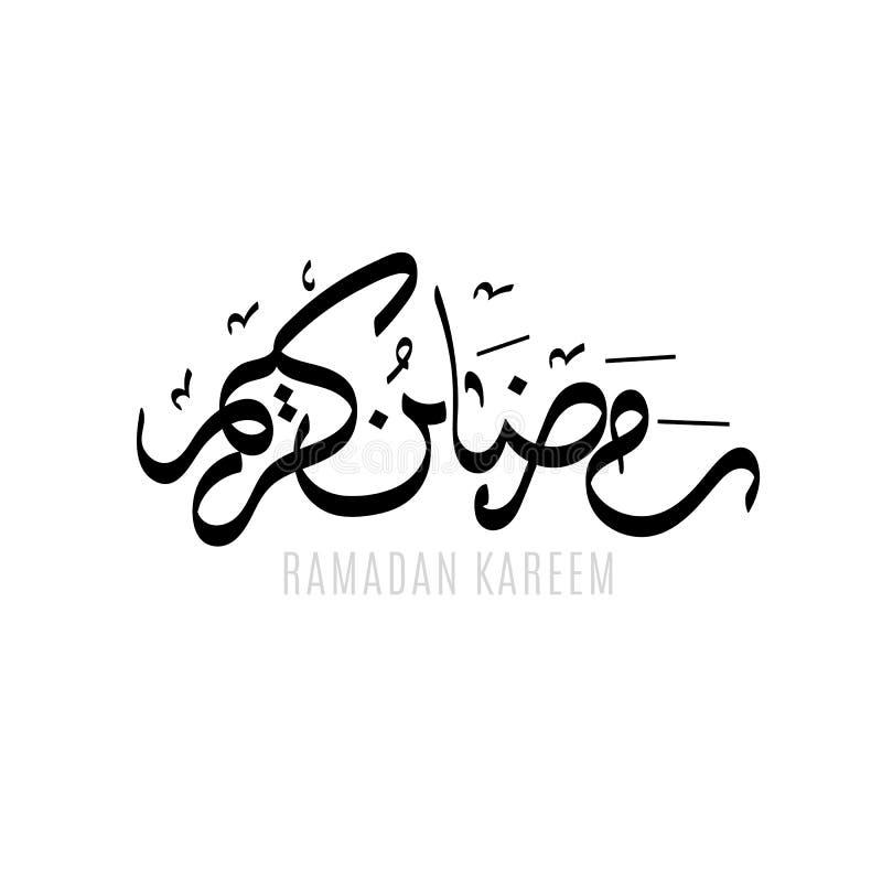 De Kalligrafie van Kareem van de Ramadan r Geïsoleerdj op witte achtergrond r Vectorillustra stock illustratie