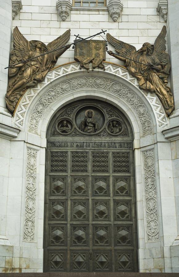 De kathedraal van Christus de Verlosser. Moskou. Rusland stock foto's