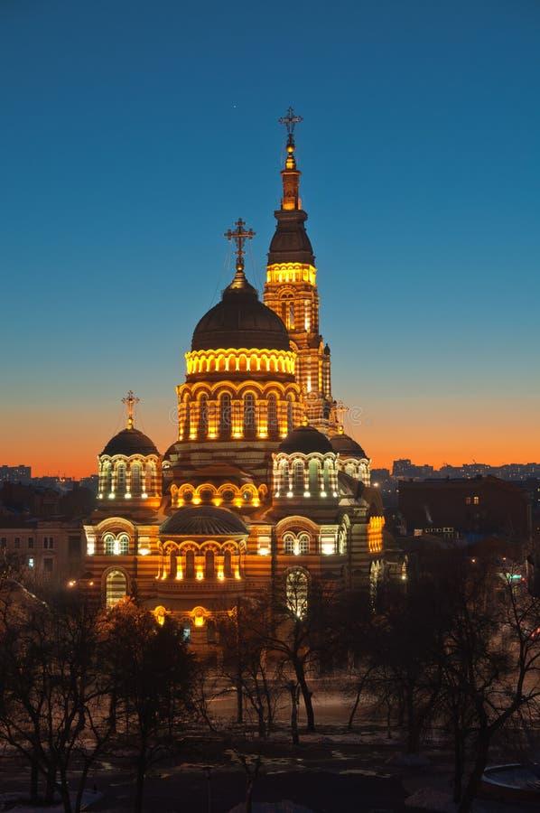 De Kathedraal van de aankondiging, Kharkiv, de Oekraïne stock afbeeldingen