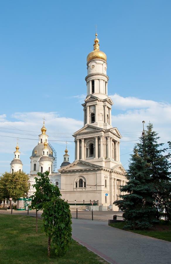 De Kathedraal van de veronderstelling, Kharkov, de Oekraïne stock afbeelding
