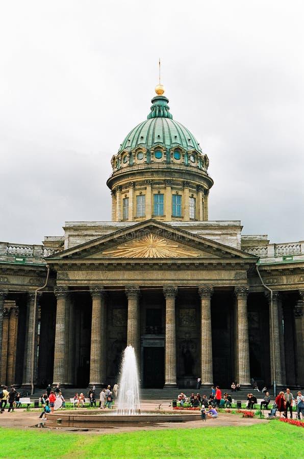 De kathedraal van Kazansky royalty-vrije stock afbeelding