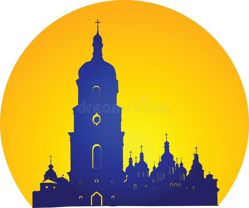 De kathedraal van Sofijsky stock foto