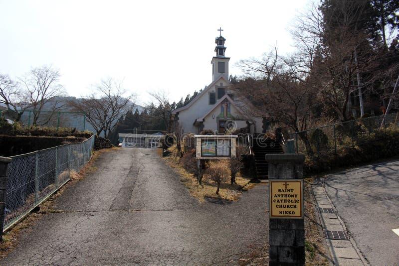 ` De Katholieke Kerk van heilige Anthony ` in Nikko Een eenvoudige houten kerk Genomen in Nikko, royalty-vrije stock afbeelding