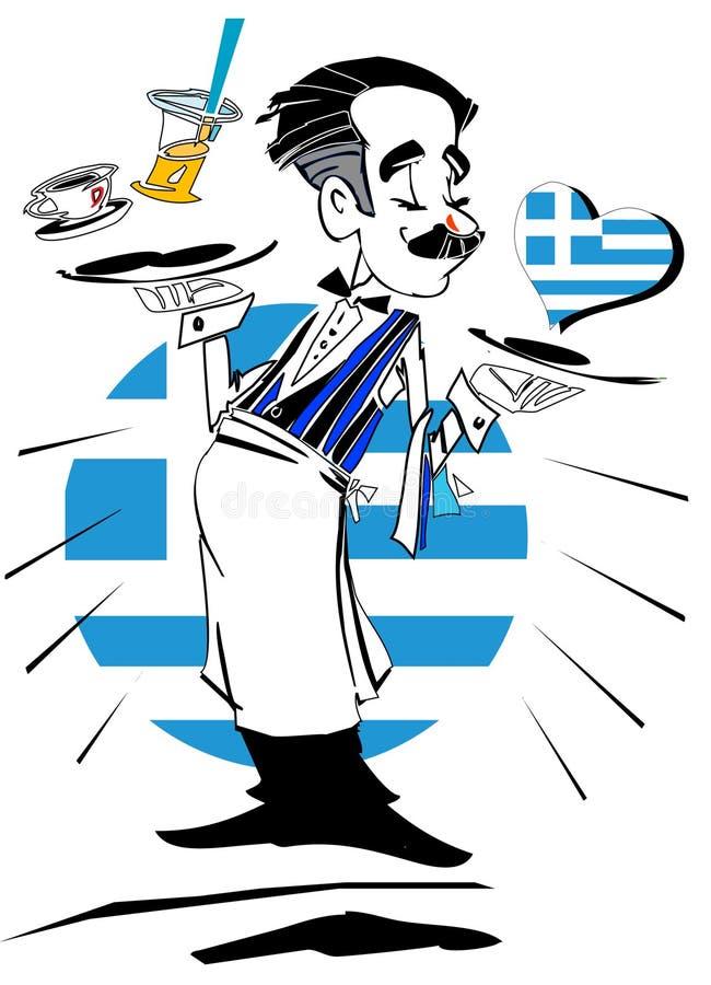 De kelner van de REEKS van de BAAN royalty-vrije illustratie