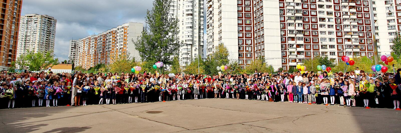De Kennisdag in Rusland royalty-vrije stock fotografie