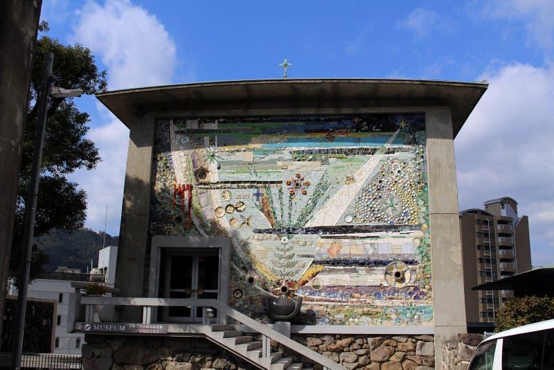 De kerk, de kapel, of het heiligdom van 26 Martelaren van Nagasaki buiten royalty-vrije stock afbeelding