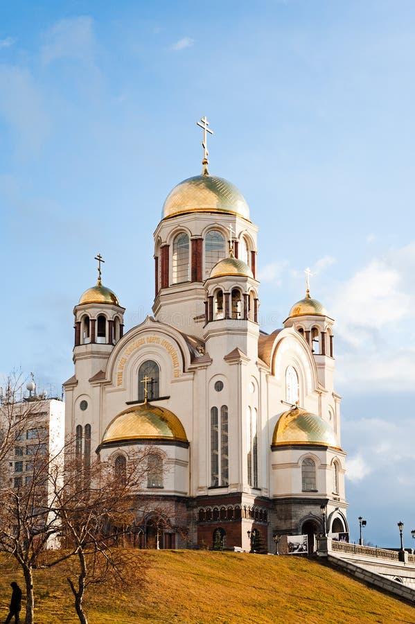 De kerk op Bloed in Yekaterinburg stock foto's