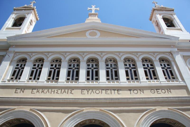 De kerk van Agiaeirini op het Vierkant van Agias Eirinis in Monastiraki Athene, Griekenland stock afbeelding