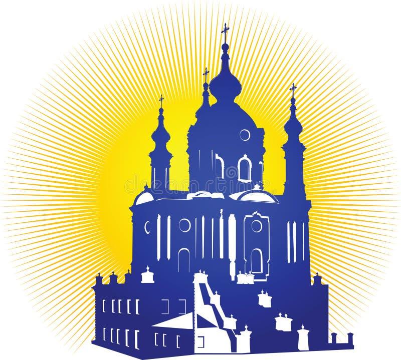 De Kerk van Andreevsky royalty-vrije stock fotografie