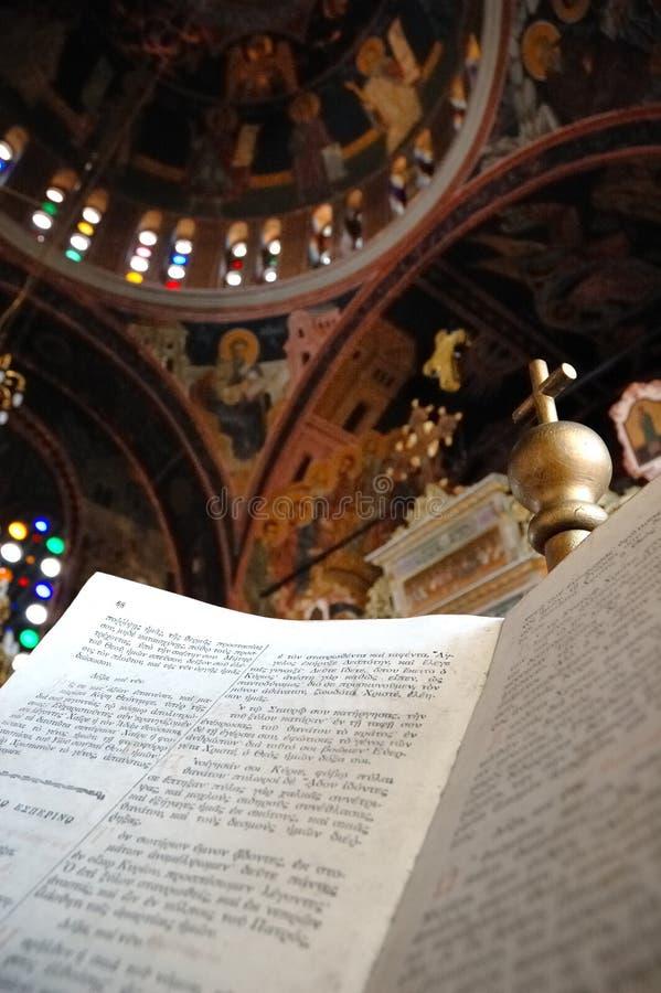 De kerk van het boek royalty-vrije stock afbeelding