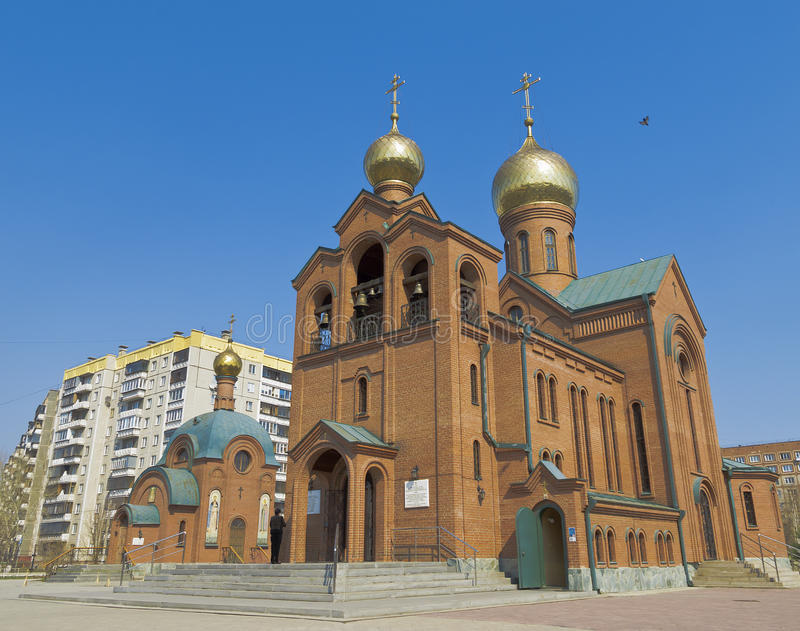 De Kerk van St Basilicum Groot in Chelyabinsk stock foto