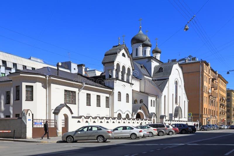 De Kerk van Vergine Santa kan binnen dag in St. Petersburg stock fotografie